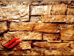 60*facade stone mold yaghoot 40