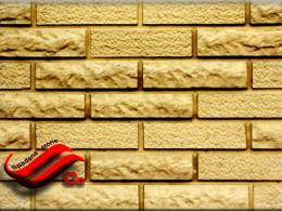 60*facade stone mold  ajor tarkibi 40