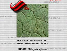 5*30*Mosaic mold bargi 30