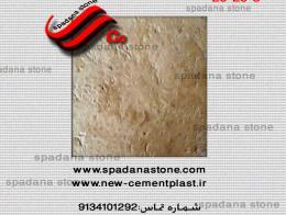 5*20*Mosaic mold khatibi 20