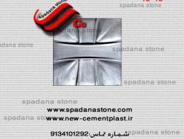 40*facade stone mold  papun 40
