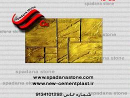 60*facade stone mold  pranc 40