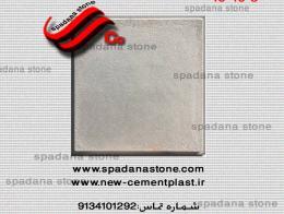 5*40*Mosaic mold polakmahi 40