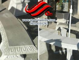 sample Concrete Cement Bench Mold