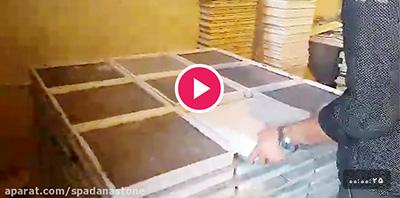 تولید سنگ سمنت پلاست
